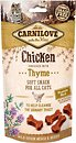 Фото Carnilove Semi-Moist Chicken Enriched With Thyme 50 г