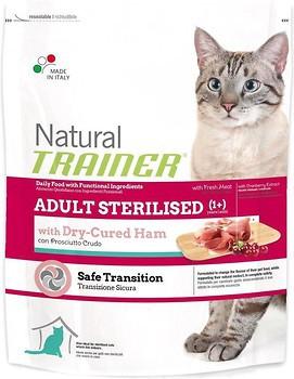 Фото Trainer Natural Adult Sterilised Dry-Cured Ham 7.5 кг