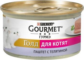 Фото Gourmet Gold Паштет для котят с телятиной 85 г