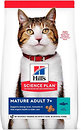 Фото Hill's Feline Mature Adult 7+ Tuna 1.5 кг