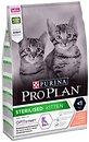 Фото Purina Pro Plan Sterilised Kitten Salmon 10 кг