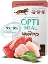 Фото Optimeal For Adult Cats With Veal, Chicken Fillet & Spinach in sause 85 г