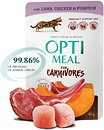 Фото Optimeal For Adult Cats With Lamb, Chicken Fillet & Pumpkin 85 г