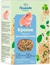 Фото Природа Корм для декоративных кроликов Кролик 500 г (PR241075)