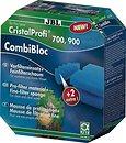 Фото JBL Фильтрующие губки CombiBloc для Cristal Profi E700/900