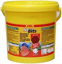 Фото JBL NovoBits 10.5 л, 4.62 кг (3031810)